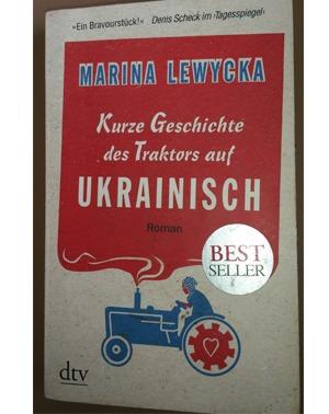 Kurze Geschichte des Traktors auf ukrainisch - Marina Lewycka