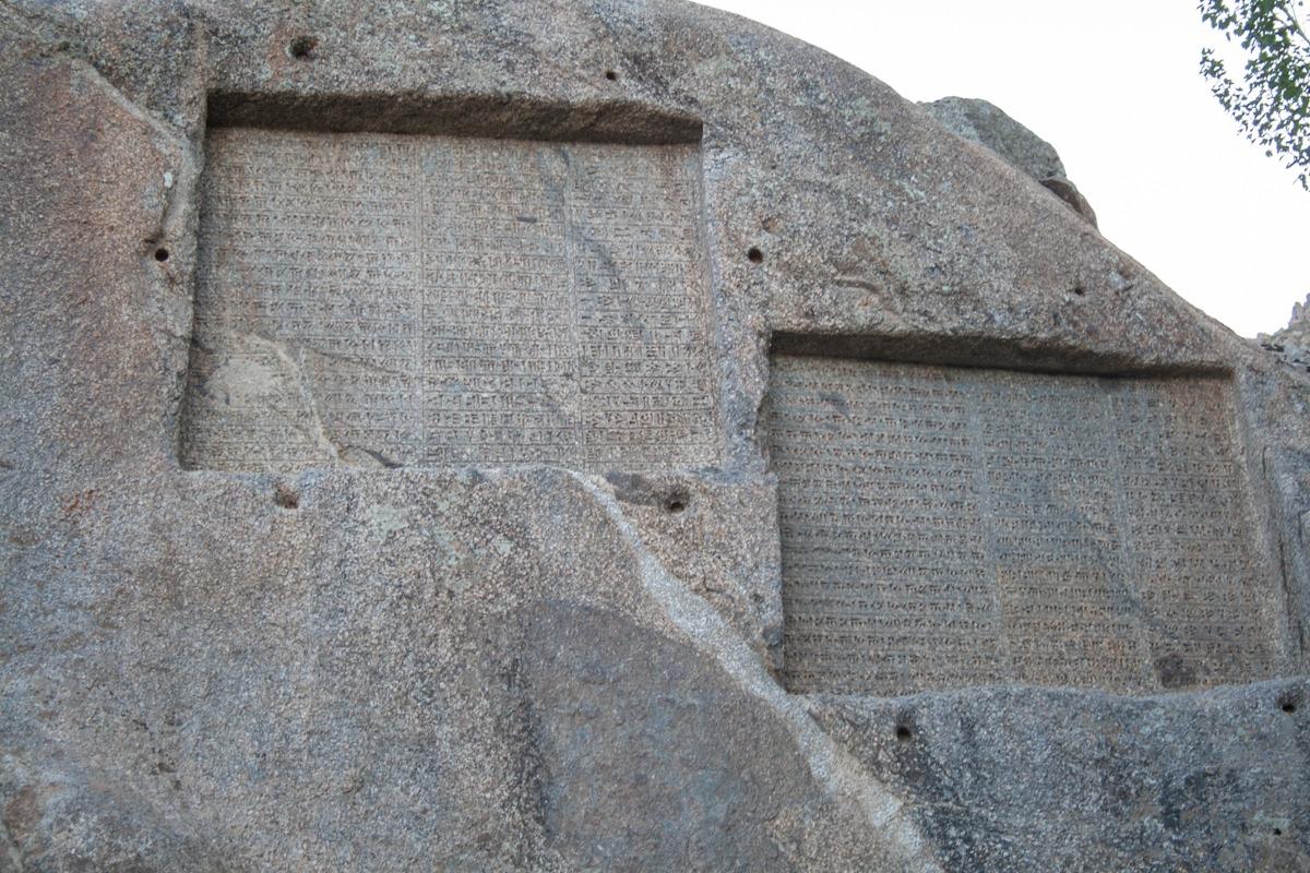 Steintafeln von Ganj Nameh in Hamadan