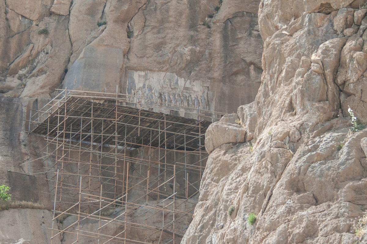 Iran - Bisotun - Darius Relief
