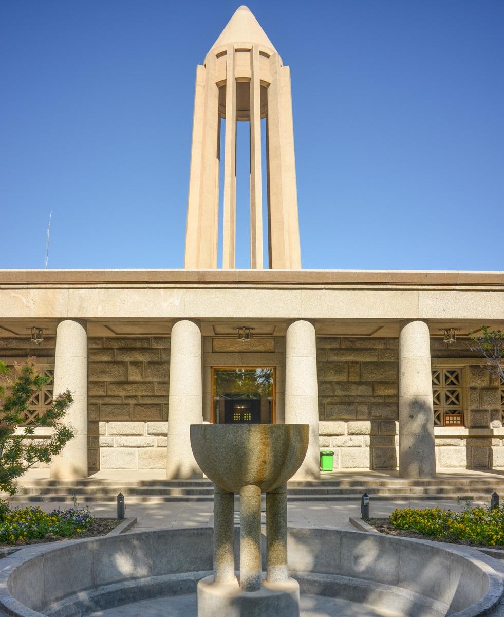 Iran - Hamadan - Avi Cenna Mausoleum