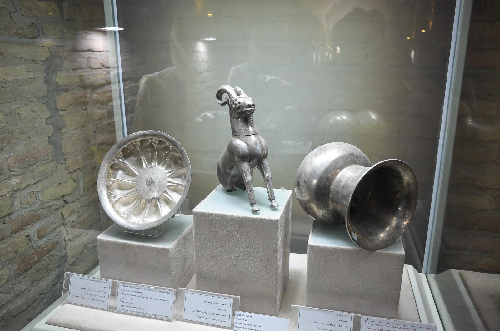 Bronze, Silber und Co in Khorramabad
