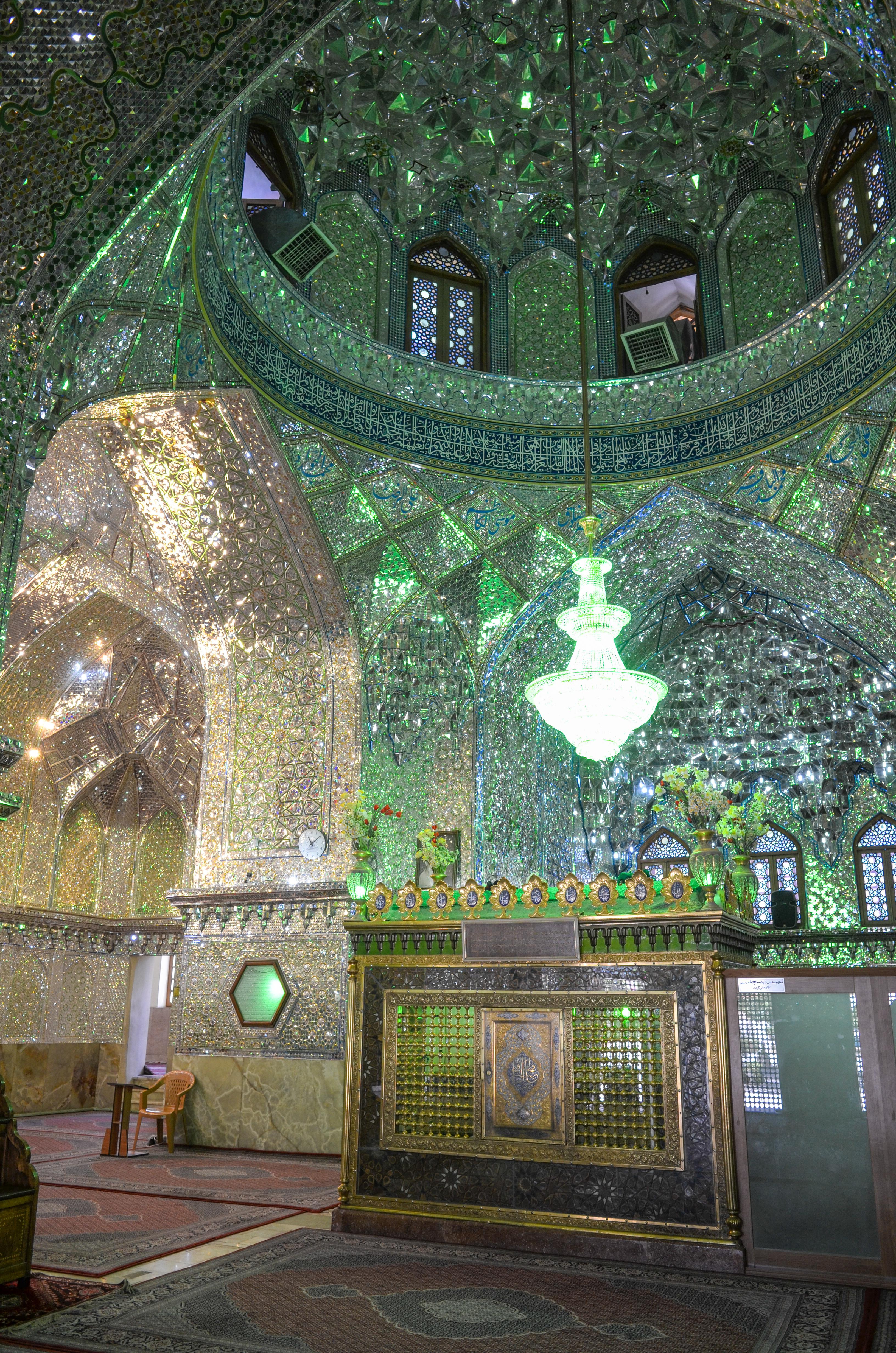 In der Ali ebn-e Hamzeh Moschee