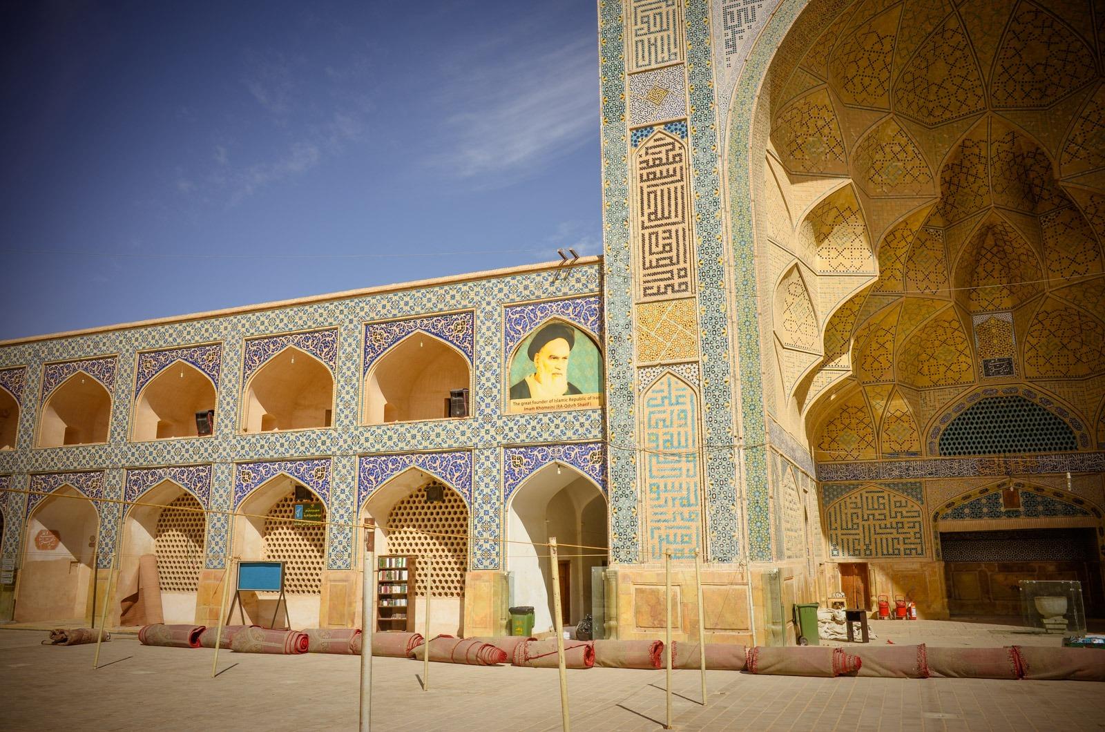 Jamee Moschee in Isfahan