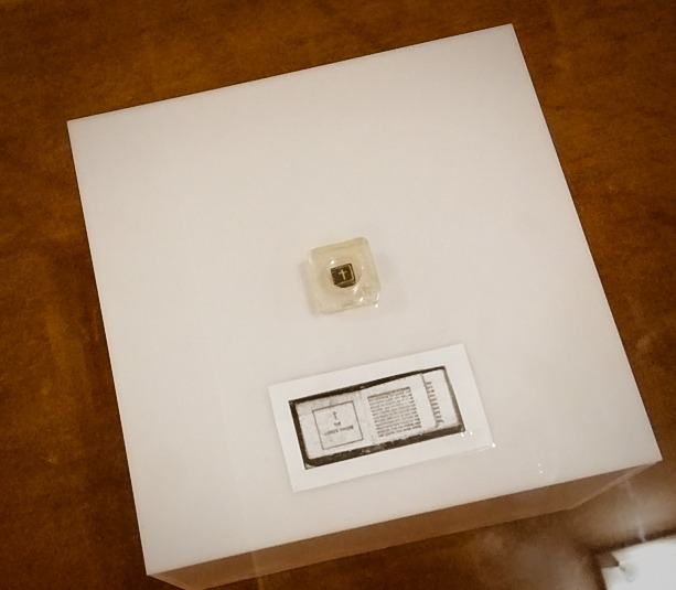 Das kleinste Gebetsbuch der Welt