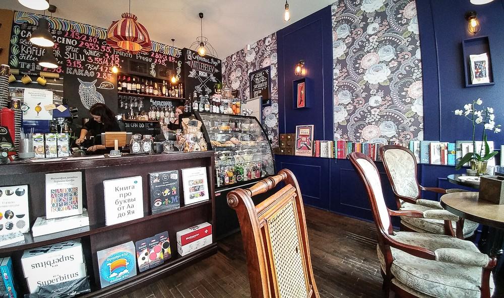 Cafeterius in Riga